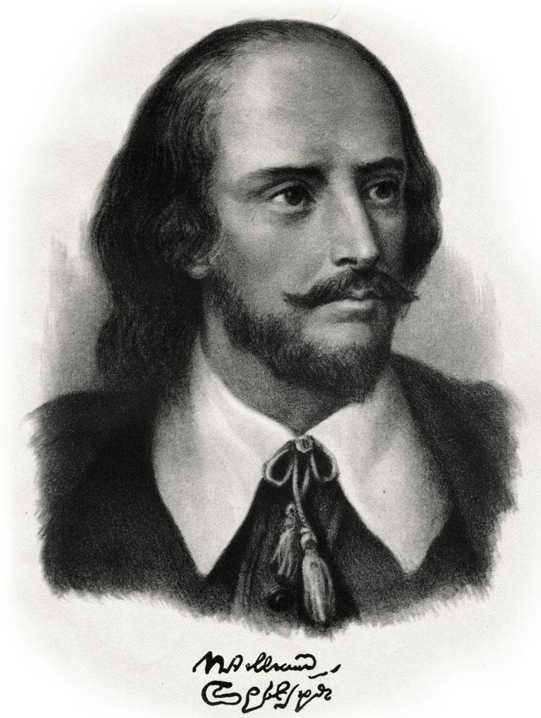 3 paragraph william shakespeare